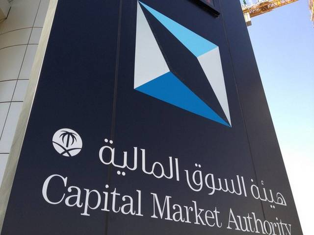 Capital Market Authority - Riyadh, Saudi Arabia