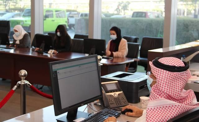 مجلس المناقصات والمزايدات البحريني