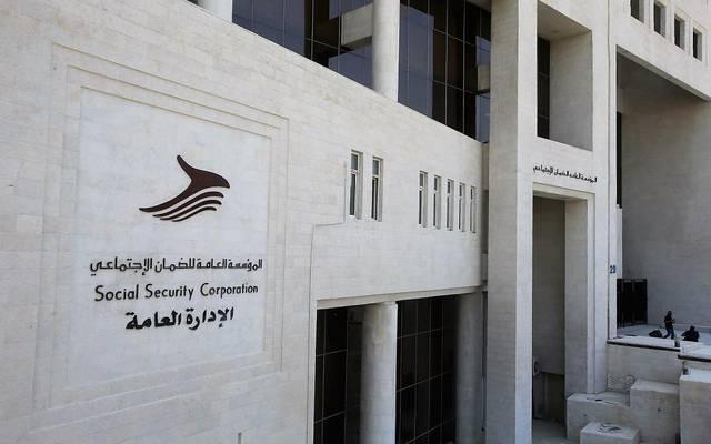 الأردن يرفع سقف الأجر الخاضع للاقتطاع وبدل البطالة لعام 2021