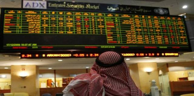 The turnover recorded AED 172.87 million on Monday