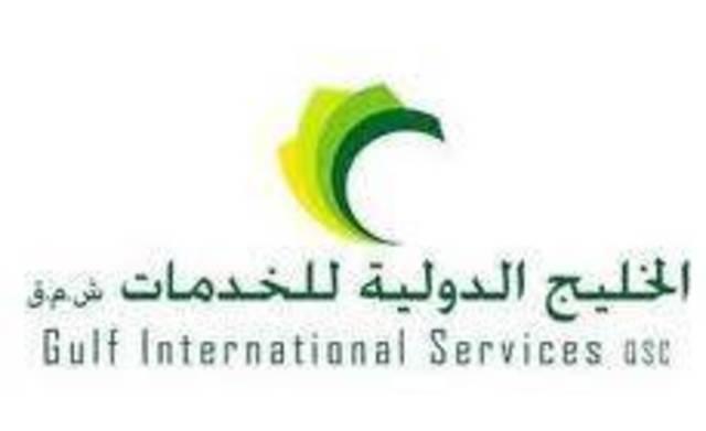 6150386c9 شركة الخليج الدولية للخدمات تعلن عن شراء شركة أمواج لخدمات التموين ...