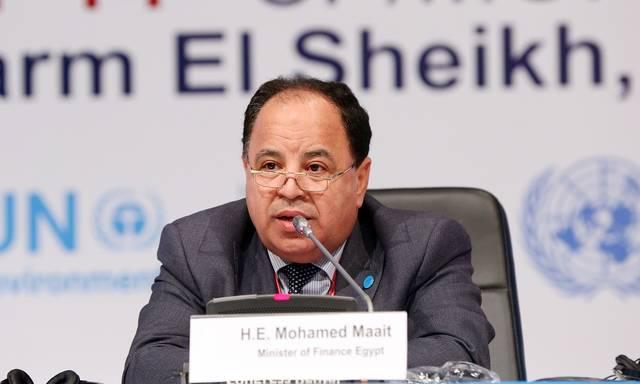 Egyptian Minister of Finance, Mohamed Maait