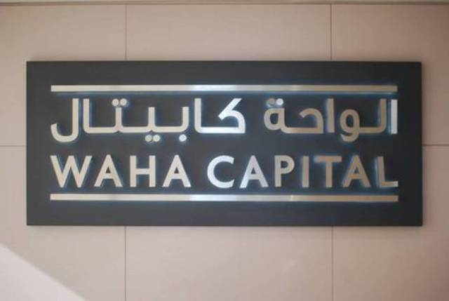 The company suffered AED 182.2 million in losses in H1-19