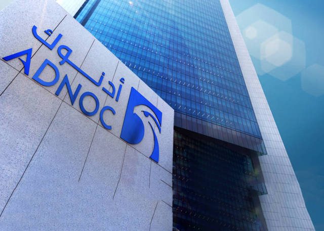 ADNOC Drilling owns and operates 96 rigs