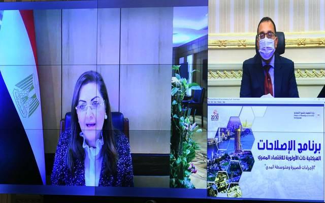 خلال اجتماع رئيس الوزراء المصري لاستكمال مناقشة برنامج الإصلاحات الهيكلية للاقتصاد