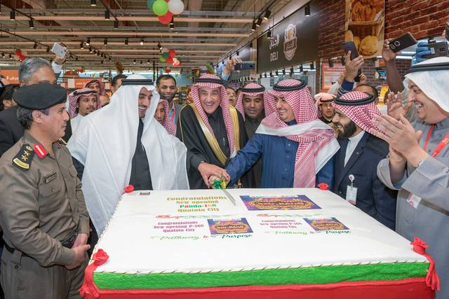Saudi SICO opens 1st phase of SAR 75m Quwaieyah Mall