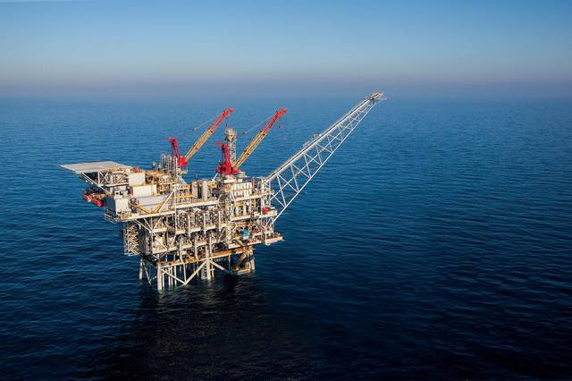 Recently a number of natural gas reserves were discovered in the eastern Mediterranean