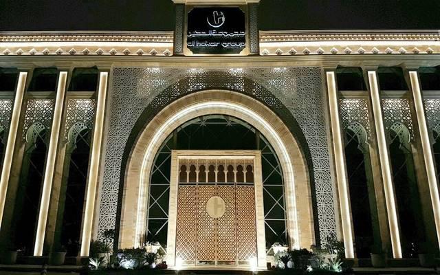 مقر تابع لمجموعة عبدالمحسن الحكير للسياحة والتنمية