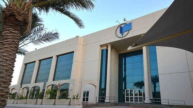 Rowad AlKhaleej International School
