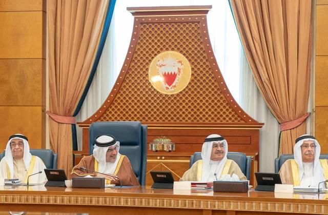 صورة أرشيفية لاجتماع سابق لمجلس وزراء مملكة البحرين