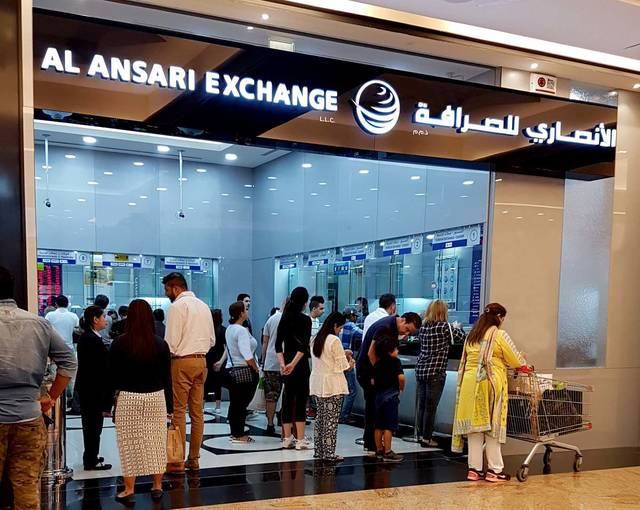 Al Ansari Exchange forms the largest brokerage in the UAE with an operating capital of AED 1.2 billion