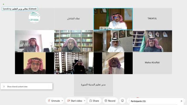 وزير التعليم السعودي خلال انعقاد اجتماع مجلس أمناء مؤسسة تكافل الخيرية الأول لدورته الثامنة اليوم.
