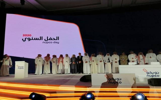 NUPCO presented its new identity in a ceremony held in Riyadh