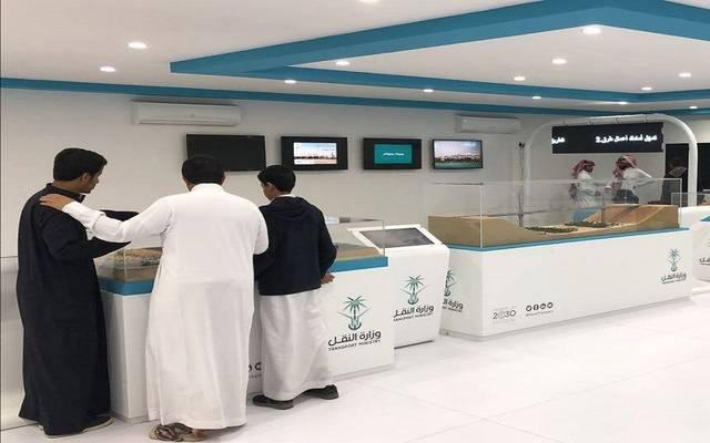 النقل السعودية: مكاتب استشارية لاستكمال دراسات الرسوم على الطرق