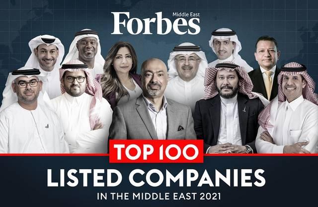 The UAE has followed the Kingdom with 20 companies