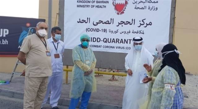 صورة من أمام  إحدى مراكز الحجر الصحي في البحرين