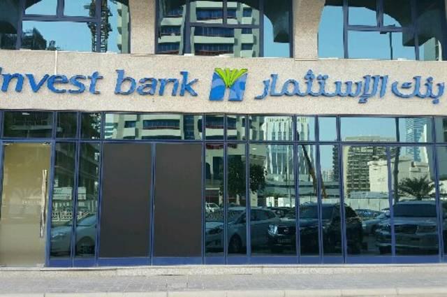 أحد فروع بنك الاستثمار أبوظبي