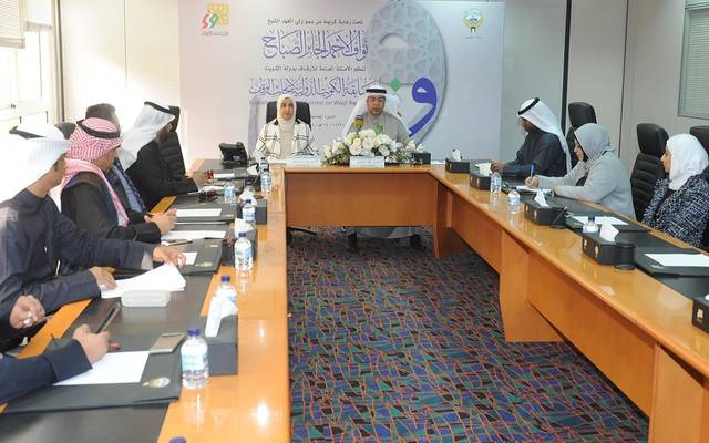 جانب من اجتماع سابق للأمانة العامة للأوقاف بالكويت
