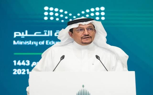 وزير التعليم السعودي، حمد بن محمد آل الشيخ، خلال المؤتمر الدوري السابق للتواصل الحكومي في أغسطس