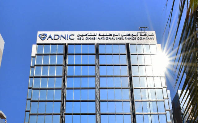 ADNIC expands in London