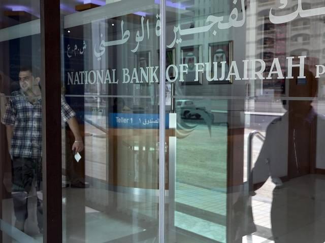 NBF's profit jumps 30% in 2018