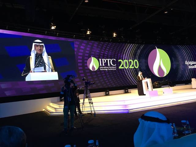 Prince Abdulaziz bin Salman speaking at IPTC 2020