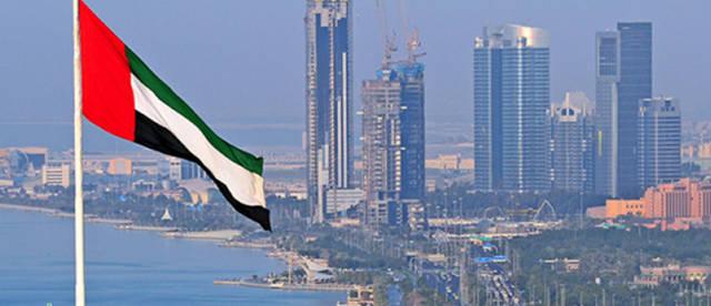 جانب من دولة الإمارات