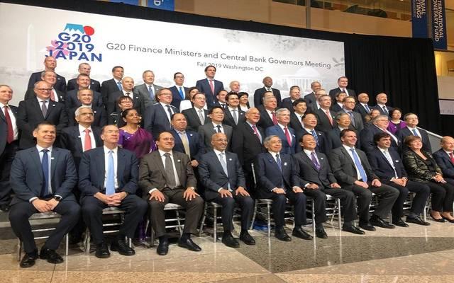 وزراء المالية لمجموعة العشرين - أرشيفية