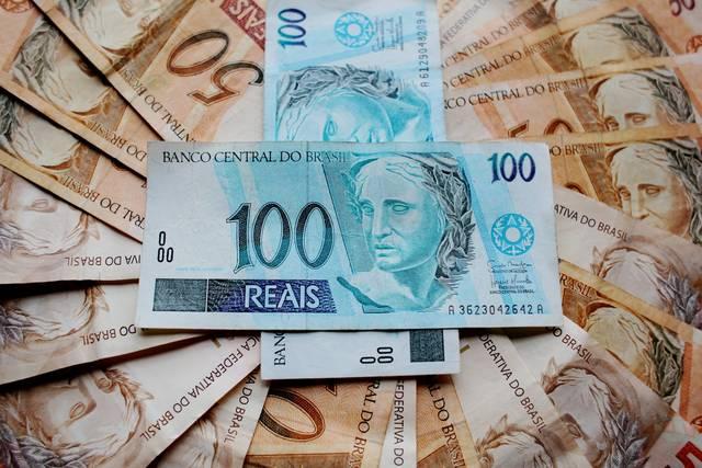 تعافي عملة البرازيل بعد رابع خفض لمعدل الفائدة هذا العام