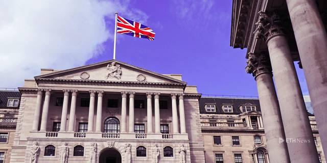 بنك إنجلترا يخفض توقعات النمو الاقتصادي والتضخم