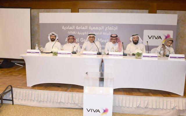Viva closed Thursday's session 0.12% higher at 841 fils