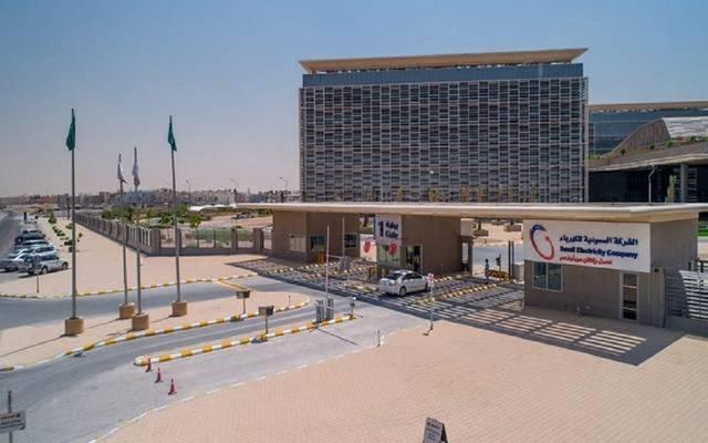 شركة السعودية للكهرباء