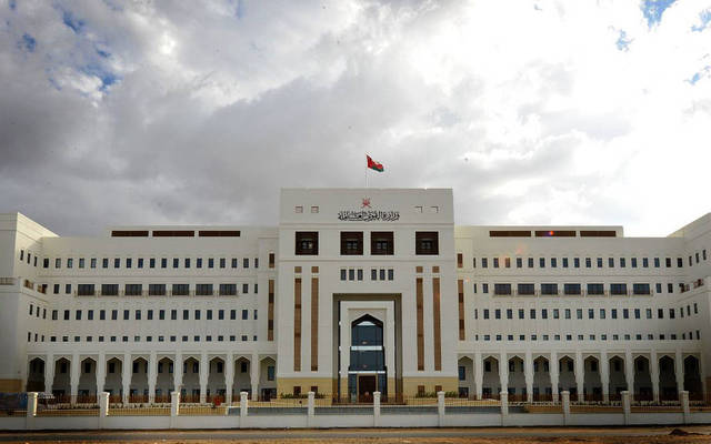 مقر وزارة القوى العاملة العُمانية