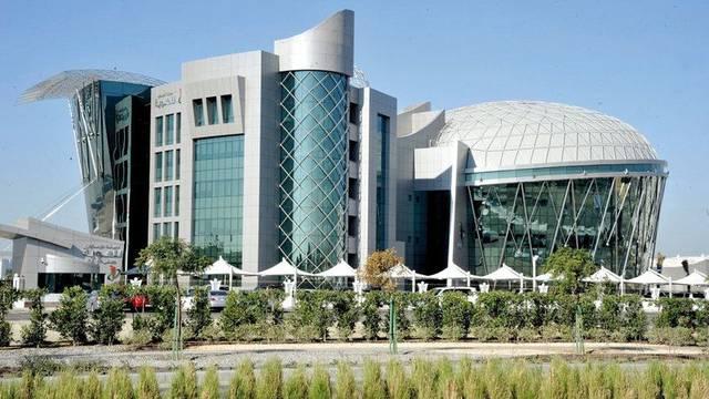 مقر الهيئة الإتحادية للهوية والجنسية الإماراتية