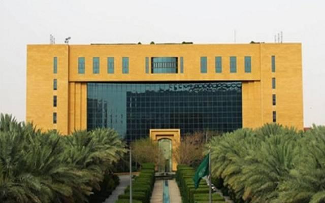 وزارة الشؤون البلدية والقروية بالسعودية