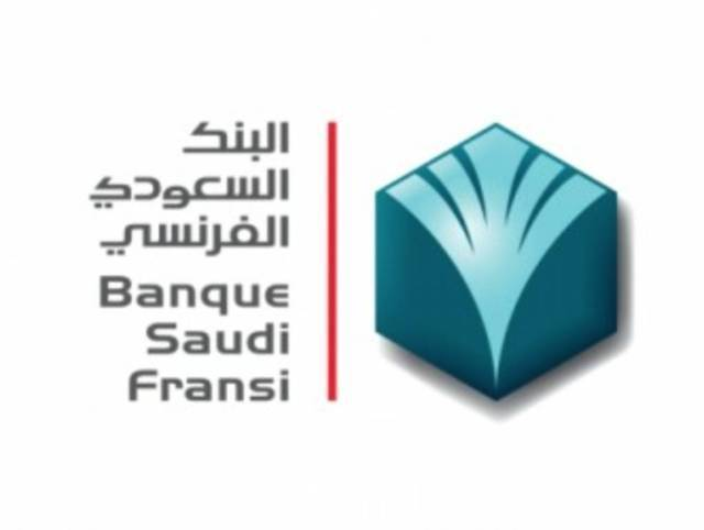 The bank will pay a cash dividend of SAR 1 a share