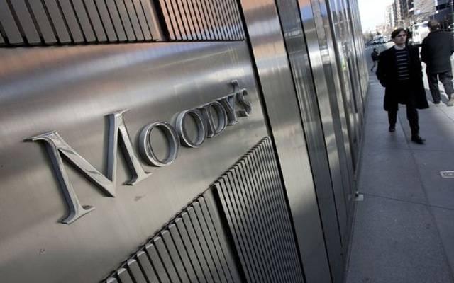 موديز: الأسواق الناشئة ستتأثر برفع الفائدة عالمياً..ومصر ضمن الأكثر خطراً