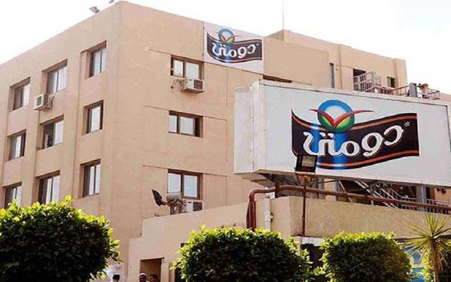 Domty achieved net profits of EGP 105.09 million in nine months