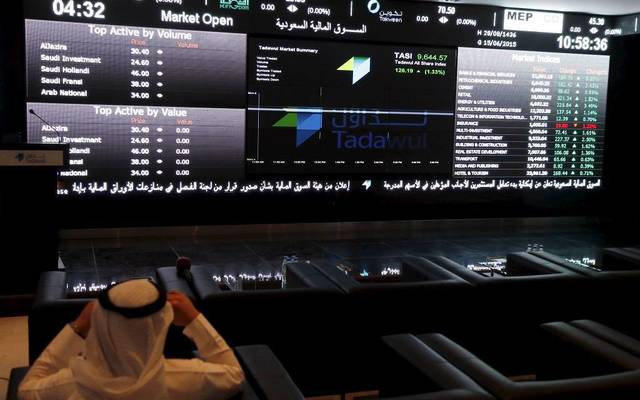 By 10:50 am KSA time, TASI's trading volume reached 49.5 million shares