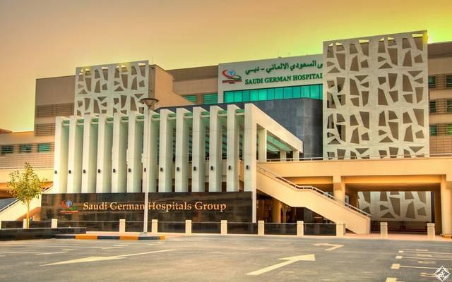 مستشفى السعودي الألماني في دبي- أرشيفية