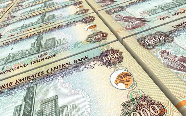 """عملات فئة الـ """"1000"""" درهم"""