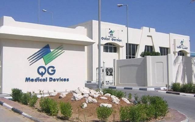 مقر الشركة في قطر