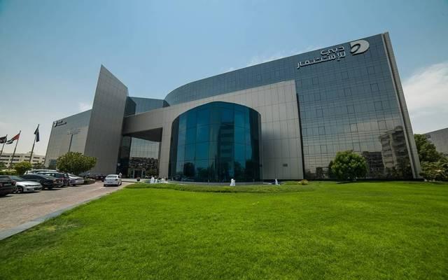 شركة دبي للاستثمار ـ أرشيفية