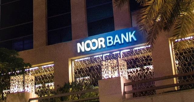 Noor Bank creates identity for home finance business