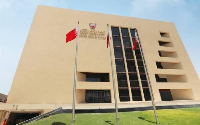المركزي البحريني