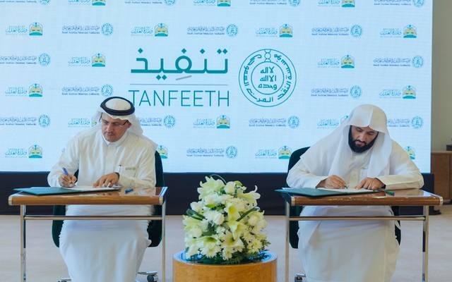 """جانب من توقيع اتفاقية برنامج """"تنفيذ"""" للربط الإلكتروني بين وزارة العدل ومؤسسة النقد السعودي"""