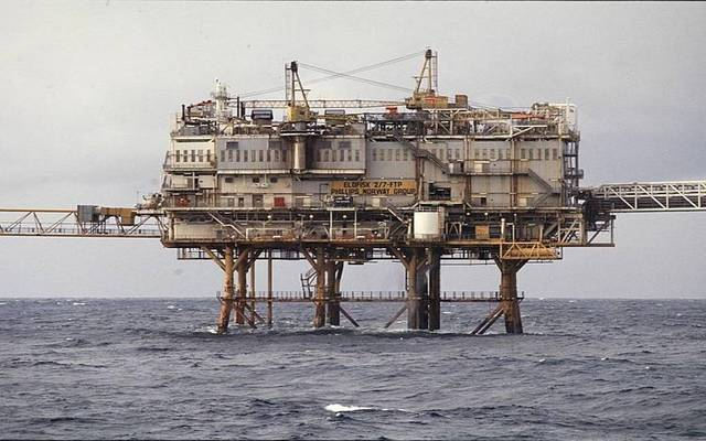 General Petroleum plans to up output by 2020