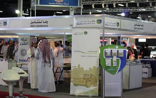 مقر تابع للشركة السعودية الهندية للتأمين التعاوني (وفا للتأمين)