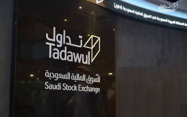 TASI rises 0.15% at Monday's close