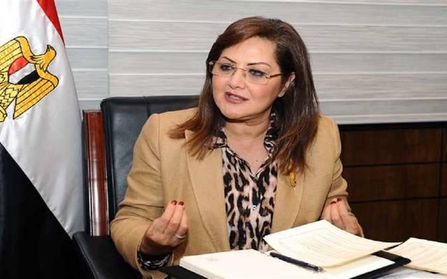 هالة السعيد وزيرة التخطيط والتنمية الاقتصادية في مصر